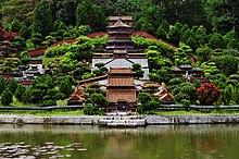 Splendid China Theme Park Beautiful Scenery China
