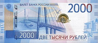 2000 Russische Rubel