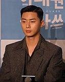 Park Seo-joon: Age & Birthday