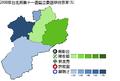 2008年台北縣第十一選區立委選舉得票.png