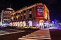 2013-09-28 陽明海洋文化藝術館夜景.jpg