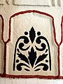 20130606 Mostar 145.jpg