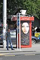 2014 Erywań, Publiczny automat do kawy.jpg