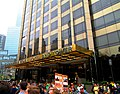 2014 People's Climate Change March at Trump International Hotel and Tower.jpg