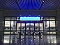201901 Boarding Gate 1 of Jingdezhenbei Station.jpg