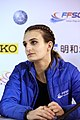 2019 Internationaux de France Thursday French team press conference 8D9A1248.jpg