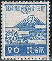 20sen stamp in 1944.JPG