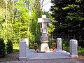 2396. St. Petersburg. Worship Cross in Shuvalovsky Park.jpg