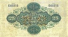 25 Ionian drachmas, 1914, back view.jpg