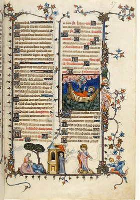 2 Jean Pucelle. Belleville Breviary, 1323-26. Bibliotheque Nationale, Paris. (MS. Lat. 10484, folio 37 recto).jpg