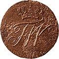 2 x 1 Pfennig, Landesdenkmalamt Berlin, Ausgrabung U5, 1665 – 3239, Rückseite.jpg