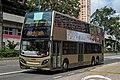 3ATENU2 at Kowloon Bay Station (20190228114923).jpg