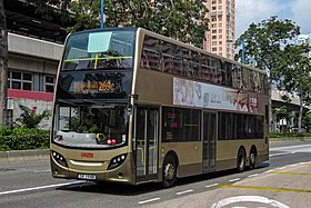 3ATENU2 at Kowloon Bay Station (20190228114923).jpg
