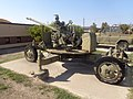 3rd Cavalry Division Museum 24.jpg