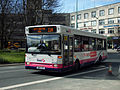 46440 N810VOD First Devon and Cornwall (423521676).jpg