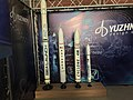 4 rockets on robot festival; Dnipro, Ukraine; 19.10.19.jpg