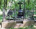5265. Novodevichy cemetery. Grave of the doctor of medicine A.A. Troyanov.jpg