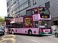 5552 NWFB H1 in Tsim Sha Tsui 03-10-2020.jpg