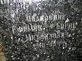 59.4. АНДРУШІВКА напис на могилі Єфимова Б.М.jpg