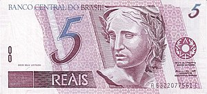 5 Brazil real First Obverse.jpg