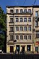 7 Doroshenka Street, Lviv (01).jpg