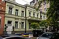 80-391-0347 Особняк Симиренків вул. Десятинна, 9.jpg