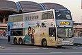 8006 at HZMB Hong Kong Port (20181028173727).jpg