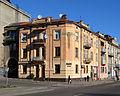 8 Sakharova Street, Lviv (04).jpg