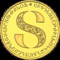 AM-2013-5000dram-AlphabetAu-b26.png