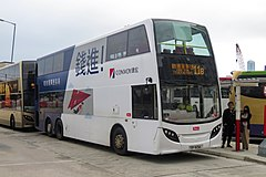 ATENU683 at Kowloon City Ferry Pier (20190306083631).jpg