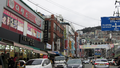 A Street in Jung District, Busan.png