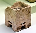 A votive incense burner. An ancient South Arabian script appears. From the pre-Islamic Arabian Peninsula, 4th to 1sth century BCE. Ancient Orient Museum, Istanbul.jpg