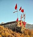 Aadi Himani Chamunda Temple.jpg