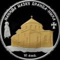 Abkhazia 10 apsar Ag 2011 Dranda Cathedral b.png