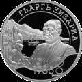 Abkhazia 10 apsar Ag 2014 Dzidzaria b.png