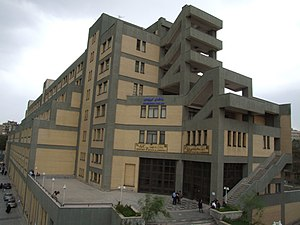 Amirkabir University of Technology - Departments of Mechanical Engineering and Electrical Engineering