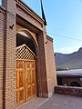 Abyaneh, Isfahan Province, Iran - panoramio (32).jpg