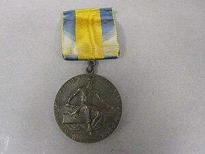 Accession 07-221-A, Medal, Battle of Manila Bay, Reverse.jpg