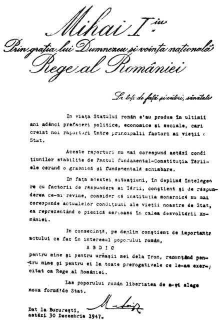 https://upload.wikimedia.org/wikipedia/commons/thumb/a/a0/Actul_de_Abdicare_Mihai_I.png/440px-Actul_de_Abdicare_Mihai_I.png