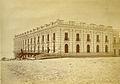 Administración de Rentas Nacionales (Junior, 1876).jpg