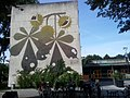 Aesculus hippocastanum, mural, Amsterdam.jpg
