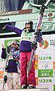 Aiko Uemura 2009.jpg