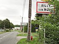 Ailly-sur-Noye (Somme), city limit sign.jpg