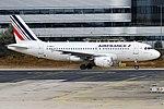 Air France, F-GRHJ, Airbus A319-111 (45223359322).jpg
