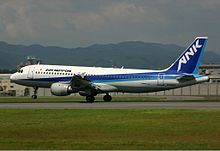 Air Nippon Airbus A320 Spijkers