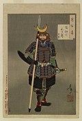 Akiyama Buemon - Tsuki hyakushi
