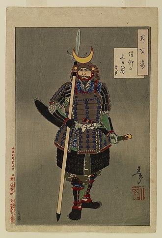 Military history of Japan - Image: Akiyama Buemon Tsuki hyakushi Walters 95348