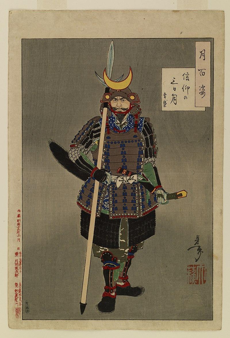 Akiyama Buemon - Tsuki hyakushi - Walters 95348.jpg