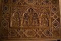 Alhambra de Granada 15.jpg