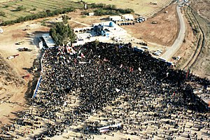 Hoveyzeh - Image: Ali Khamenei in Hoveyzeh Martyrs' Cemetery (6)